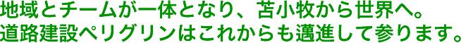 index_r11_c4